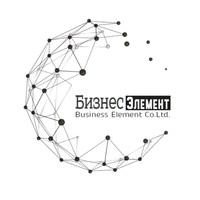 Логотип компании «БИЗНЕС ЭЛЕМЕНТ»