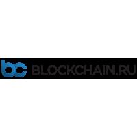Логотип компании «Blockchain.ru»