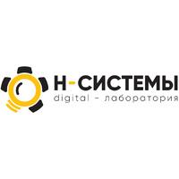 Логотип компании «Н-Системы»