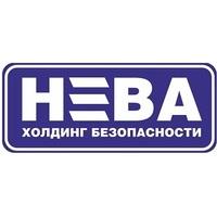 "Логотип компании «Холдинг Безопасности ""НЕВА""»"