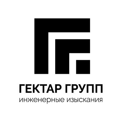 Логотип компании «Гектар Групп»