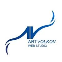 Логотип компании «ArtVolkov.ru»