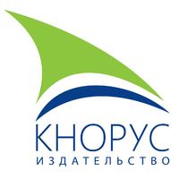 Логотип компании «Издательство «КНОРУС»»