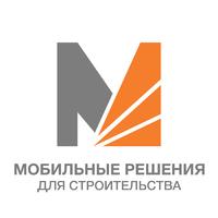 Логотип компании «Мобильные решения для строительства»