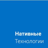 Логотип компании «Нативные Технологии»