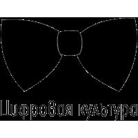 Логотип компании «Цифровая Культура»