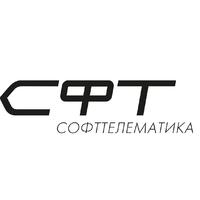Логотип компании «СофтТелематика»