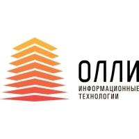 Логотип компании «ОЛЛИ ИТ»