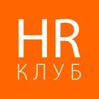 Логотип компании «HR Клуб»