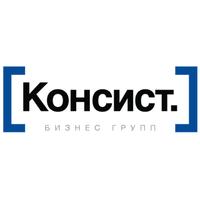 Логотип компании «Консист Бизнес Групп»