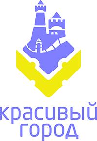 Логотип компании «Красивый город»