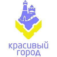 """Логотип компании «ООО """"Красивый город""""»"""