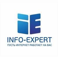 Логотип компании «Инфо-Эксперт»