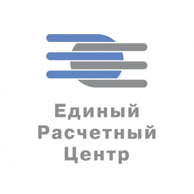 Логотип компании «Единый Расчетный Центр»