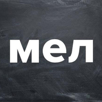 Логотип компании «Мел»