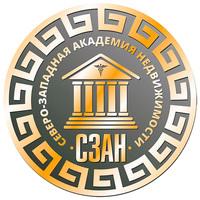Логотип компании «СЗАН. Северо-Западная Академия Недвижимости»