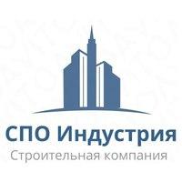 Логотип компании «СПО Индустрия»