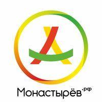 Логотип компании «Монастырев.рф»