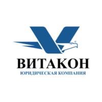 Логотип компании «Витакон»