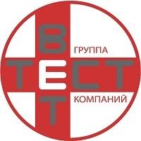 Логотип компании «ВЕТТЕСТ»