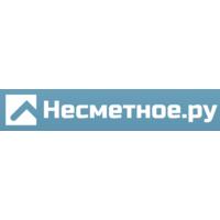 Логотип компании «Несметное»