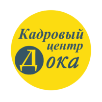 Логотип компании «КЦ «Дока»»