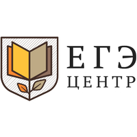 Логотип компании «ЕГЭ-Центр»