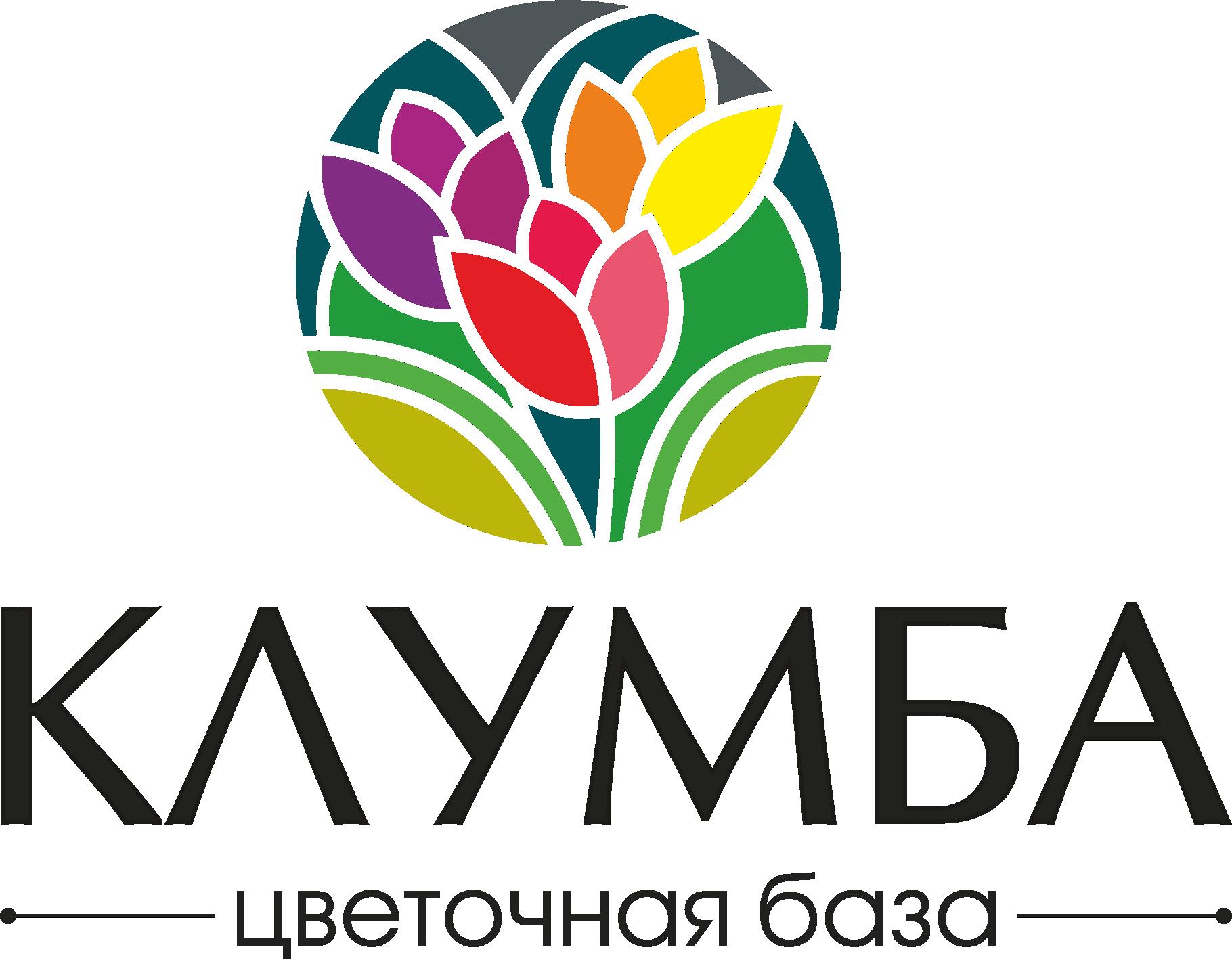 Логотип компании «Клумба»