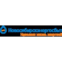"""Логотип компании «ОАО """"Новосибирскэнергосбыт""""»"""