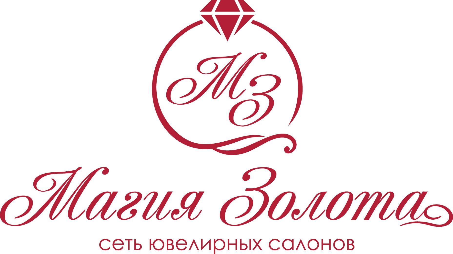 Логотип компании «Магия Золота»