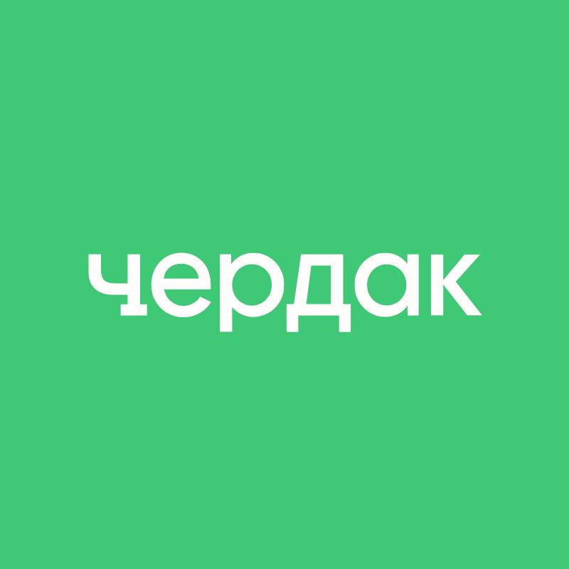Логотип компании «Чердак»