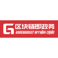 Go/Golang job: Development Engineer / Architect at GaChain Shenzhen