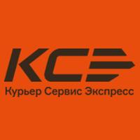 Логотип компании «Курьер Сервис Экспресс»