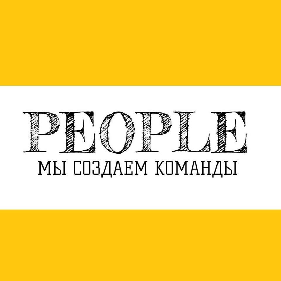 Логотип компании «PEOPLE»
