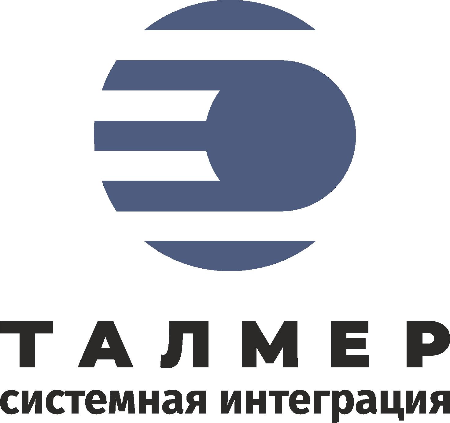 Логотип компании «ТАЛМЕР»