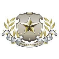 Логотип компании «Организация «ГОСОБОРОНЗАКАЗ»»