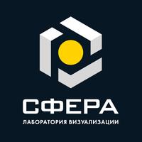 Логотип компании «Сфера»