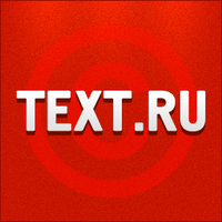 Логотип компании «Text.ru»