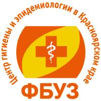 Логотип компании «Центр гигиены и эпидемиологии в Красноярском крае»