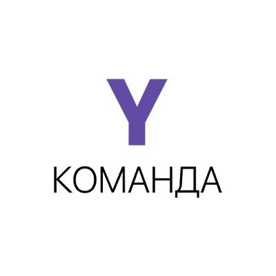 Логотип компании «YTEAM»