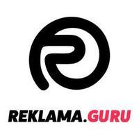 Логотип компании «Reklama Guru»
