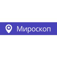 Логотип компании «Мироскоп»