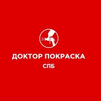 Логотип компании «Доктор Покраска СПБ»