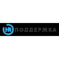 Логотип компании «HR-поддержка»