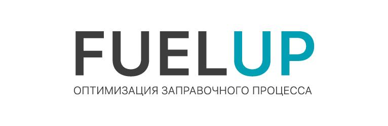 Логотип компании «FUELUP»