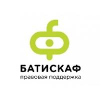 Логотип компании «Батискаф»