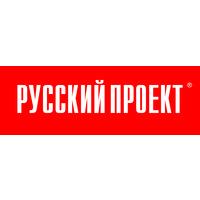 Русский Проект