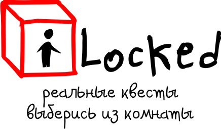 Логотип компании «iLocked»