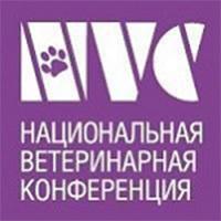 Логотип компании «Национальная ветеринарная конференция»