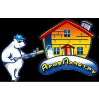 Логотип компании «Армопласт»